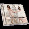 Die Himmelsstürmer - Jetzt erst recht - 20 Jahre (CD 2018)